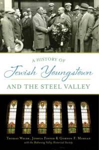 jewish-history-cover